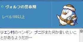 Shot_1_20100806093855.jpg