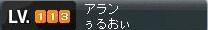 Shot_1_20100825101303.jpg