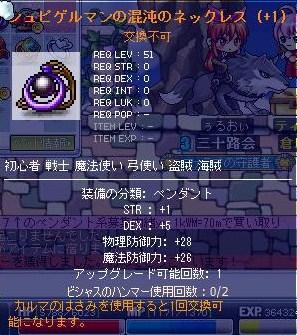 Shot_23_20100910185929.jpg