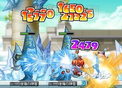 Shot_2_20100825102440.jpg