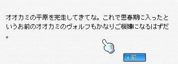 Shot_33.jpg