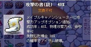 Shot_36_20100901102745.jpg