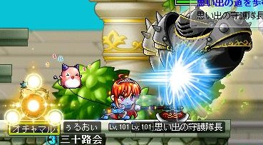 Shot_3_20100809083605.jpg