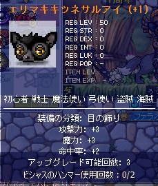 Shot_41_20100905213116.jpg