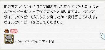 Shot_43.jpg