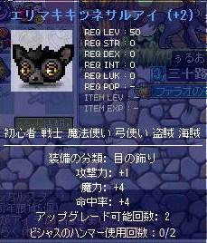 Shot_43_20100905213527.jpg