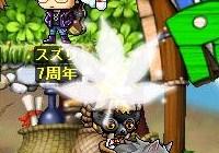 Shot_44_20100905213758.jpg