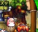 Shot_4_20100905212233.jpg