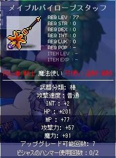 Shot_5_20100913205548.jpg