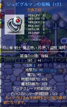 Shot_67_20100901103332.jpg