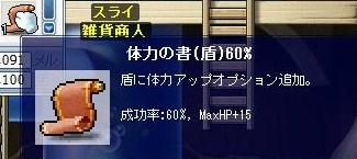 Shot_7_20100809084304.jpg