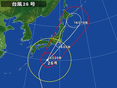 10年に1度の台風