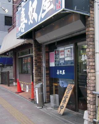 fussakidoya1.jpg