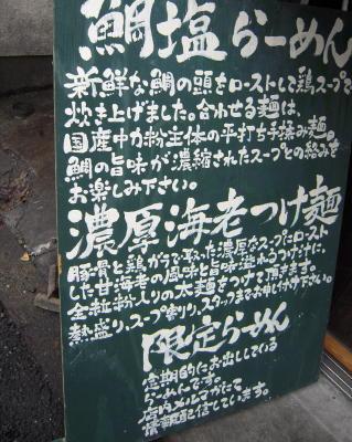 itsuki2.jpg