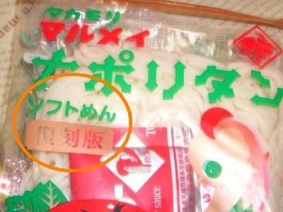 003_20100318101438.jpg