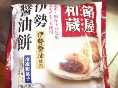 003_20100326100241.jpg