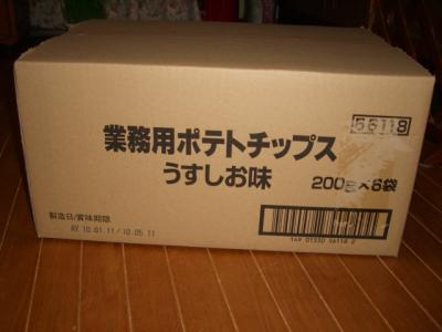 004_20100223092208.jpg