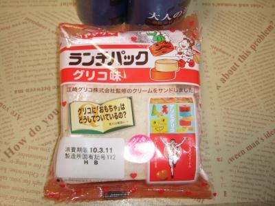010_20100311095612.jpg
