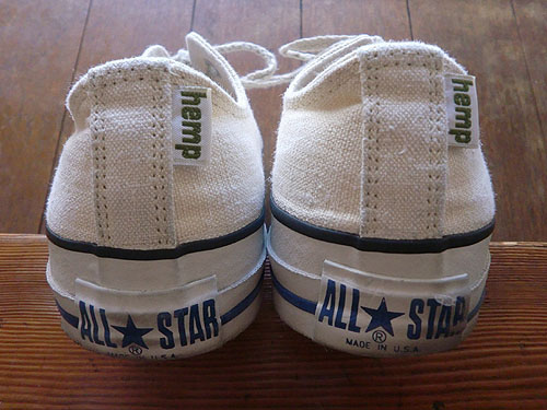 all star hemp 2