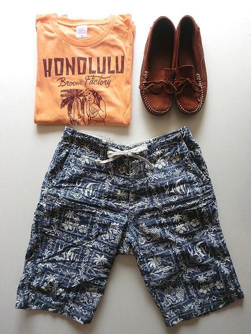 hnl broom & shorts