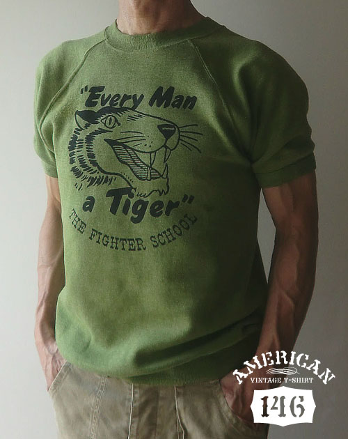 every man tiger ss on