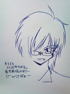 s-DSC_0205.jpg