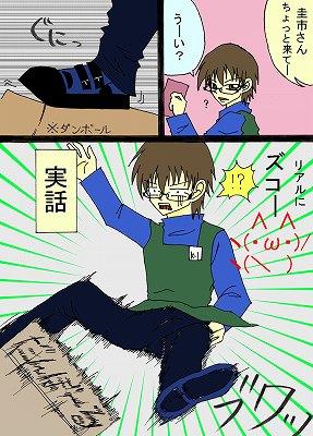 s-kannsei.jpg
