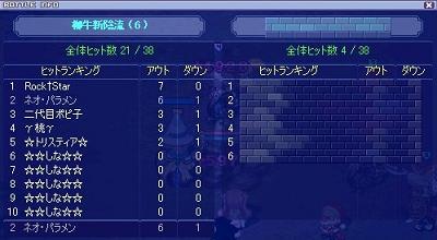 screenshot0567.jpg