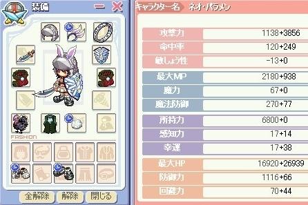 screenshot0578.jpg