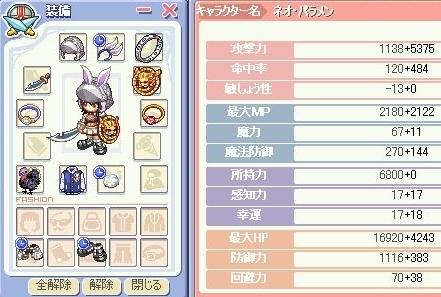 screenshot0579.jpg