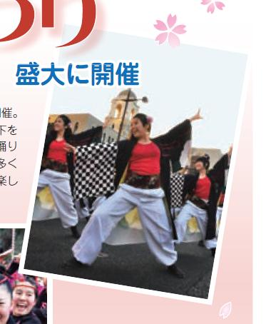shizuoka_fes_10_002.jpg