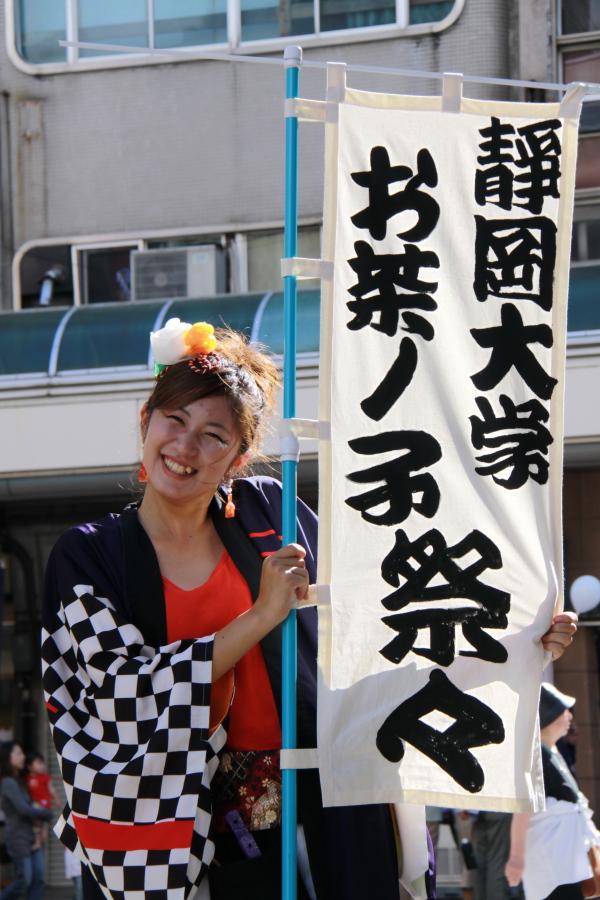 yoshiwara10_0020.jpg