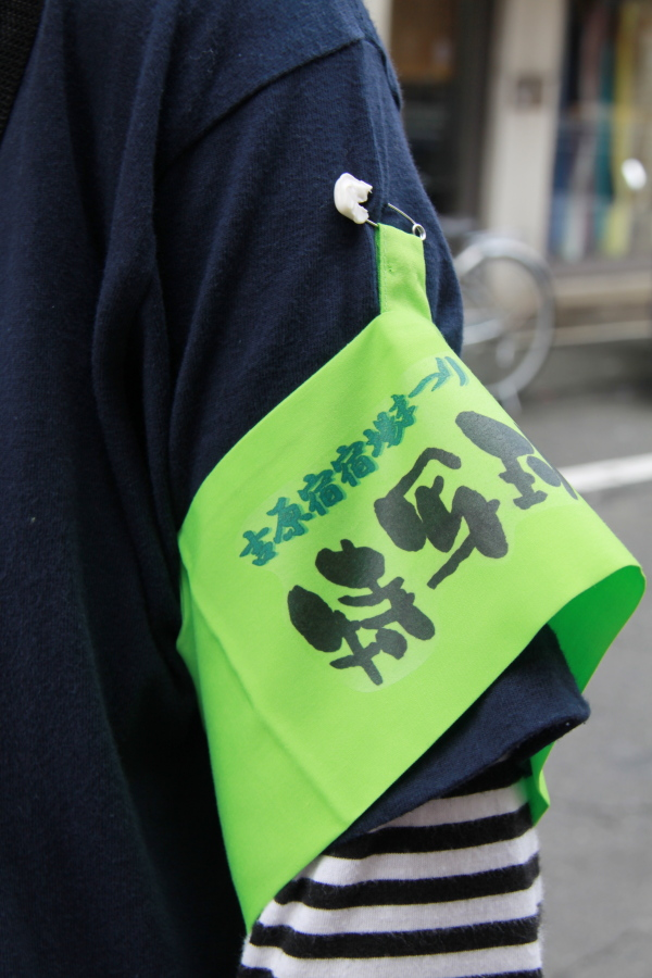 yoshiwara10_0037.jpg