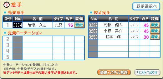 2010y04m03d_210311327.jpg
