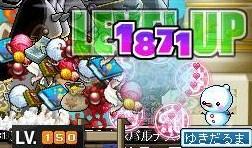 Maple100220_203514.jpg