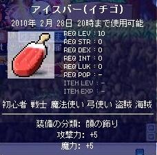 Maple100225_203412_20100302221118.jpg