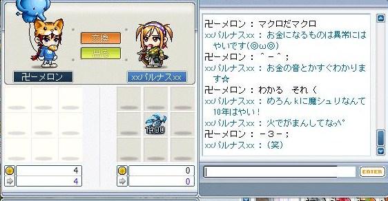 Maple100303_213903.jpg