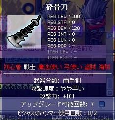 Maple100314_202919.jpg
