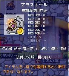 Maple100817_205554.jpg