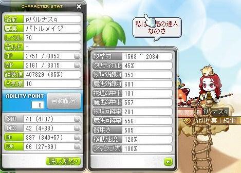 Maple101219_165357.jpg