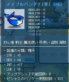 Maple110112_212016.jpg