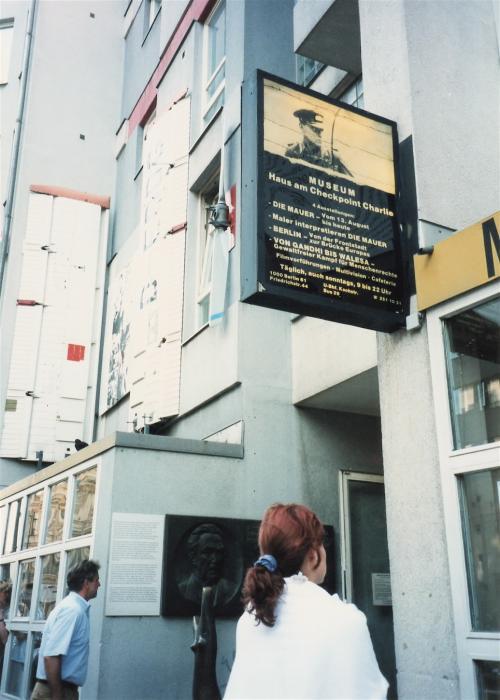 壁博物館2
