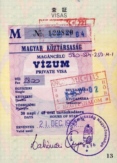 ハンガリービザ