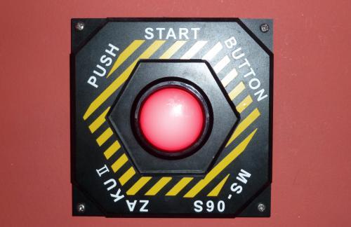 ジオン軍ボタン