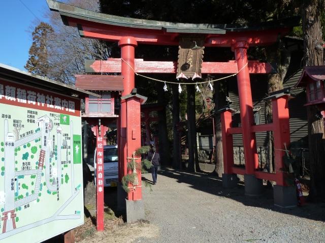 鼻顔稲荷神社 境内入口の鳥居