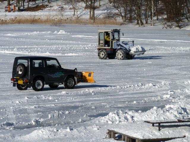 氷上の整備