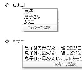 091203_GoogleJP.png