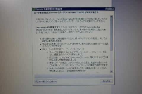 P1020079-1.jpg