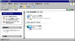 WS000571.jpg