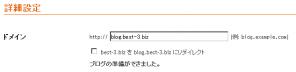 screen201007252.png